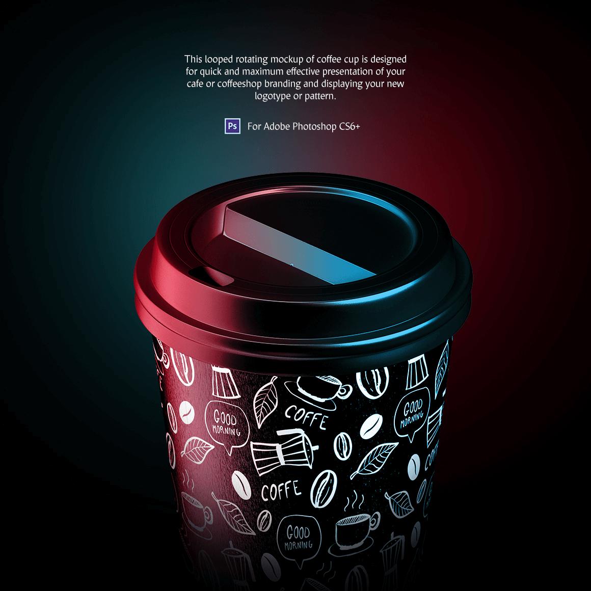 PSD мокап кофе