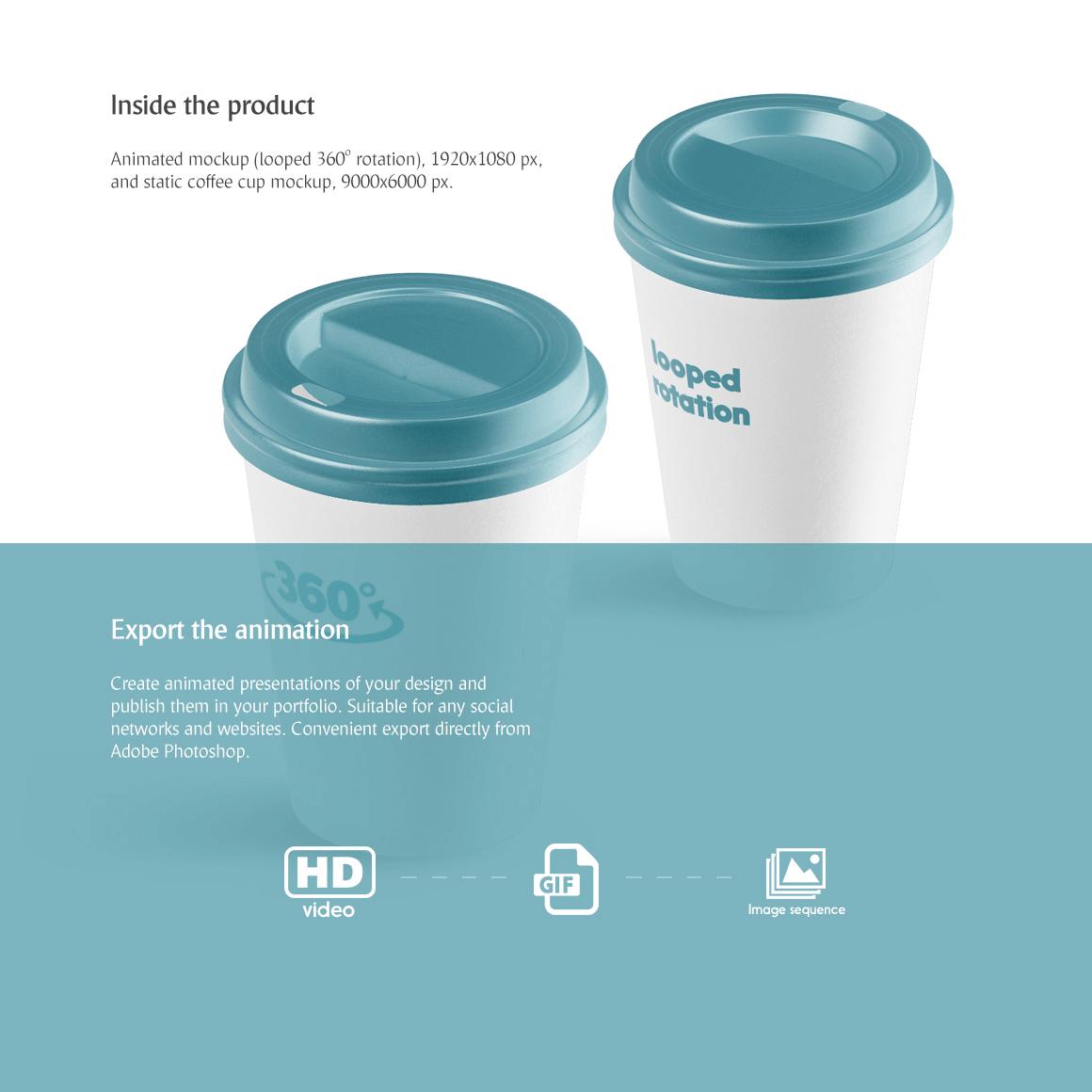 PSD мокап стакана кофе