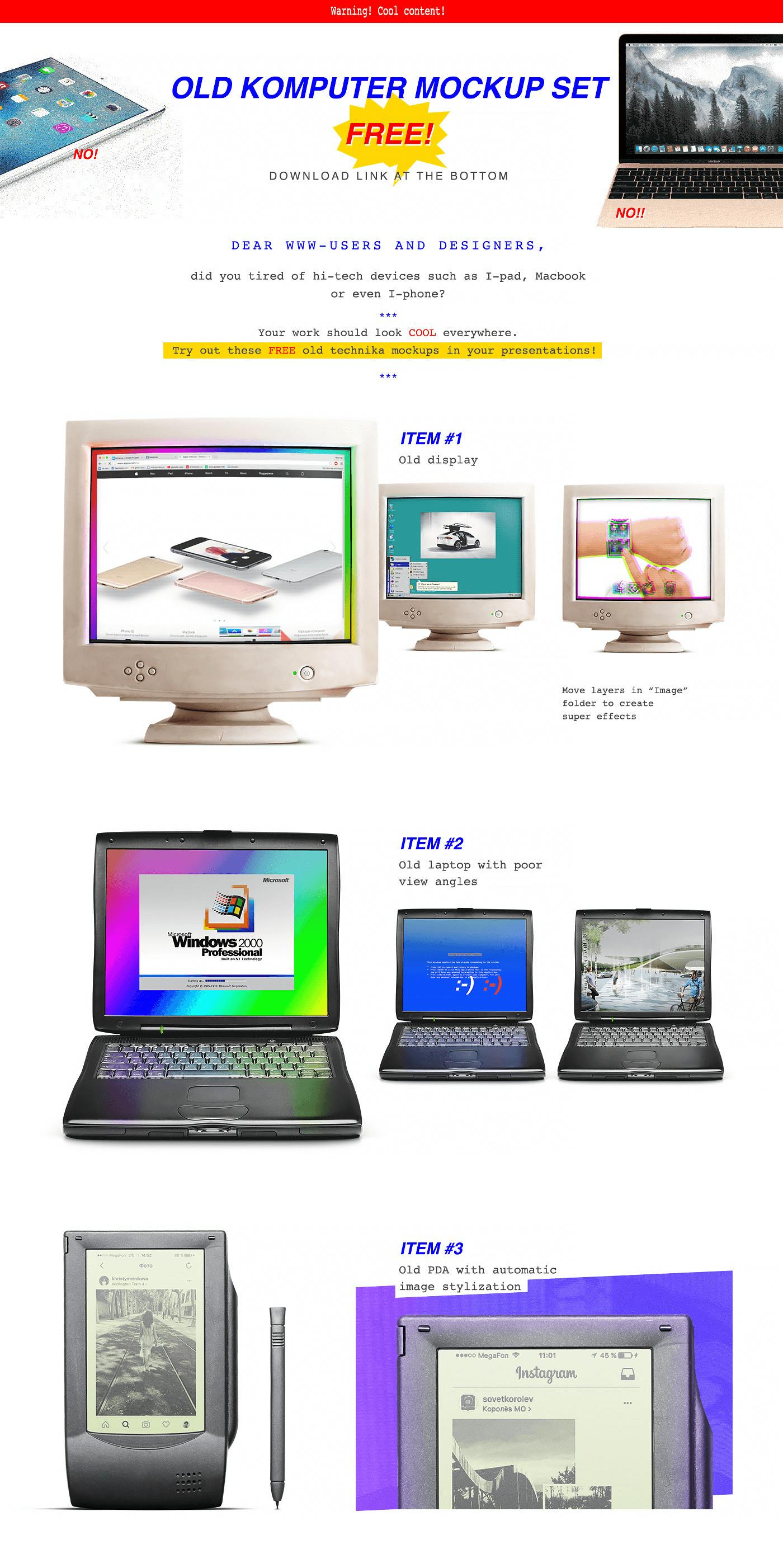 PSD мокап ноутбука, компьютера и телефона. retro computer devices mockups