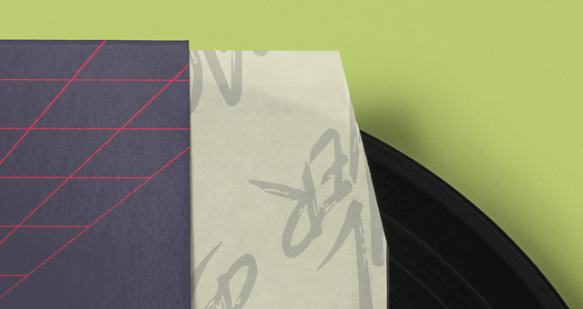 Мокап обложки виниловой пластинки. vinyl cover record mockup